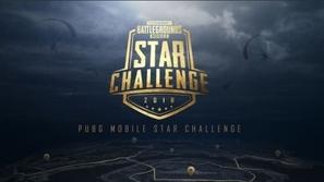 سامسونج ترعى مسابقة عالمية جديدة للعبة PUBG