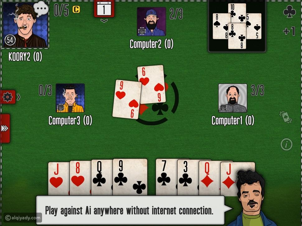 Pocket Estimation لعبة