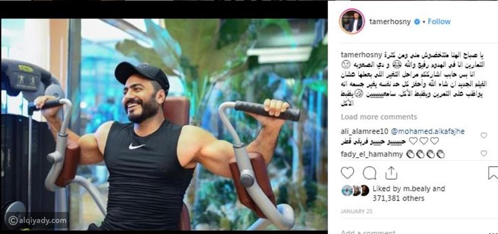 """صورة: تامر حسني يصل إلى """"قوامه المثالي"""""""