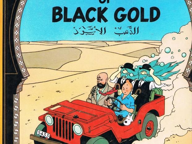 تان تان والذهب الأسود