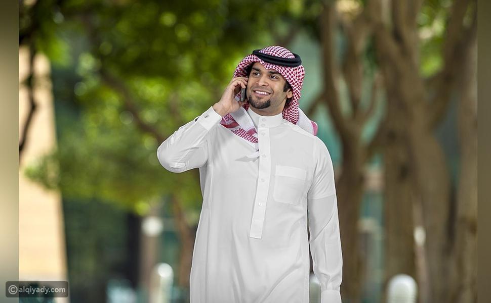 الكندورة السعودية