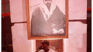بعد حفله في جدة.. صور: فيفتي سنت يغير اسمه ويتحدث عن محمد بن سلمان