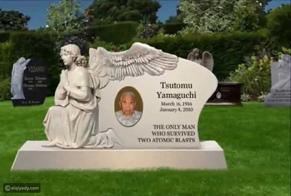 قبر تسوتومو ياماجوتشي