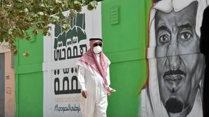 بعد الحظر الكلي: حقيقة طباعة إثبات العنوان الوطني للخروج في السعودية