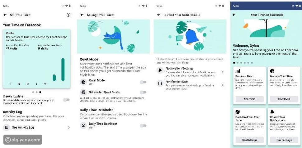 فيسبوك تعتزم توفير هذه الميزة بعد تطبيقها في واتساب وانستغرام