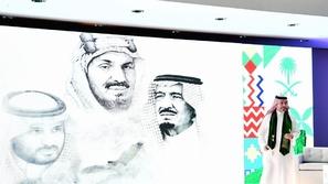 تفاصيل فعاليات موسم اليوم الوطني الـ 89 للسعودية