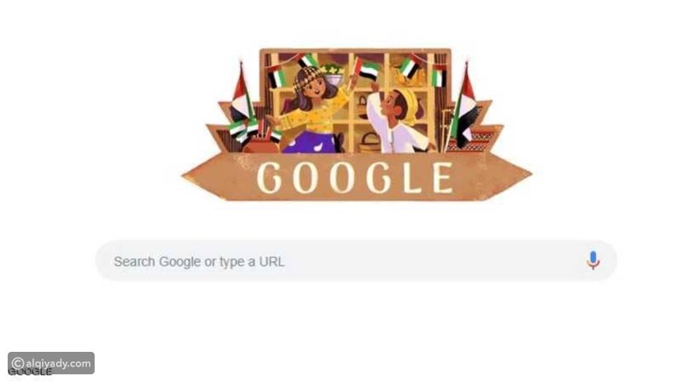 بهذه الصورة احتفلت جوجل باليوم الوطني الإماراتي الـ 47