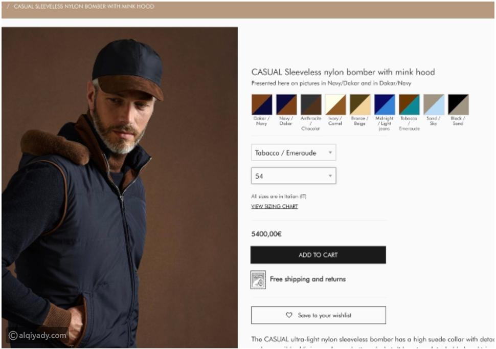 جاكيت الأمير محمد بن سلمان يتسبب في تعطل موقع أزياء عالمي