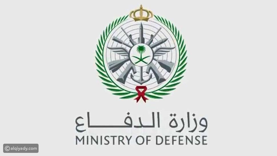 وزارة الدفاع: فتح باب القبول والتجنيد الموحد «رجال ونساء» والشروط