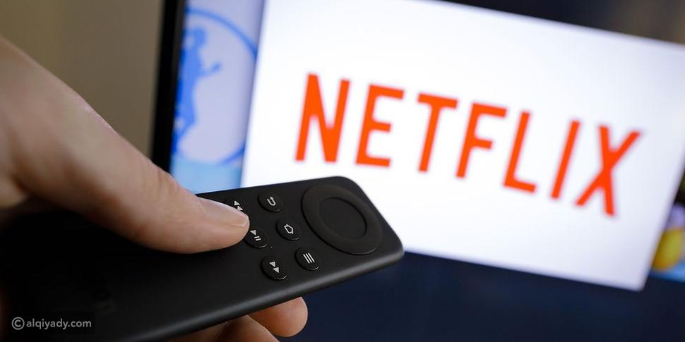 Netflix تبحث عن موظفين بأجور لمشاهدة أفلامها ومسلسلاتها!