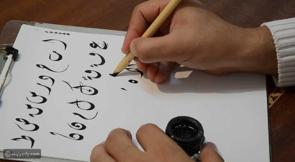 للآباء: لماذا عليك أن تشجع أطفالك على دراسة اللغة العربية؟