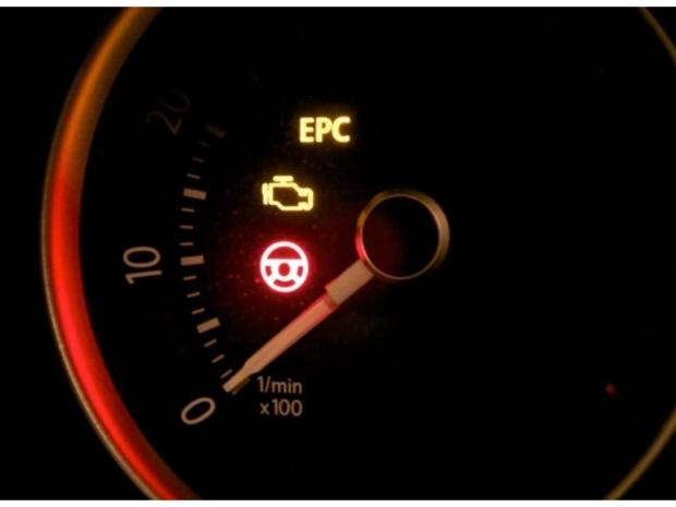 ماهو EPC  في السيارة؟.. معلومات هامة لمالكي السيارات الجدد
