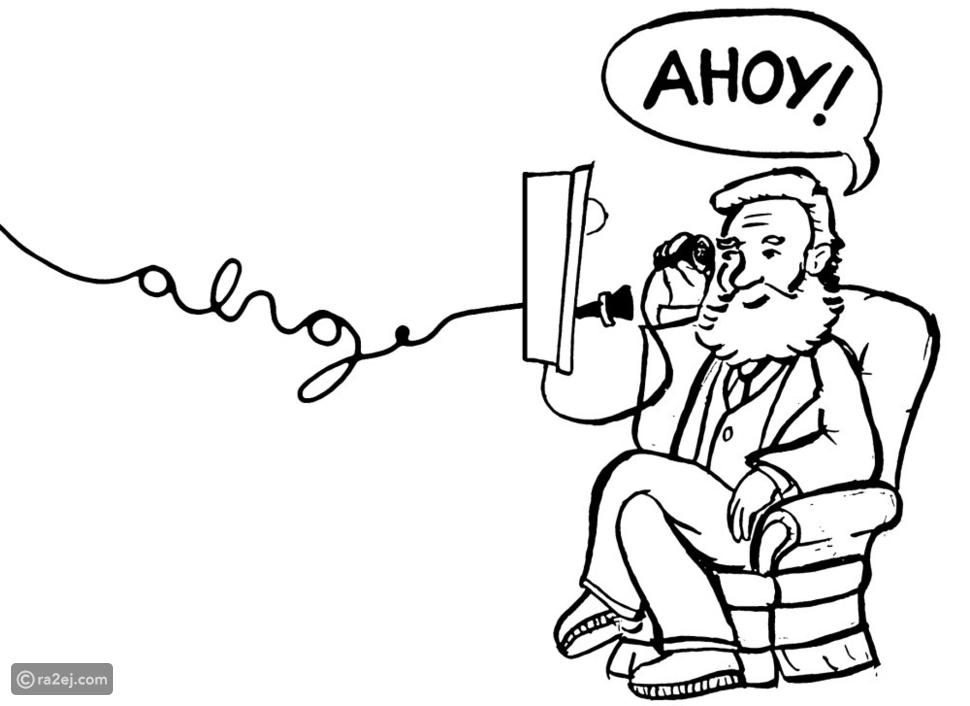 تاريخ استخدم كلمة Hello للتحية والرد على الهاتف