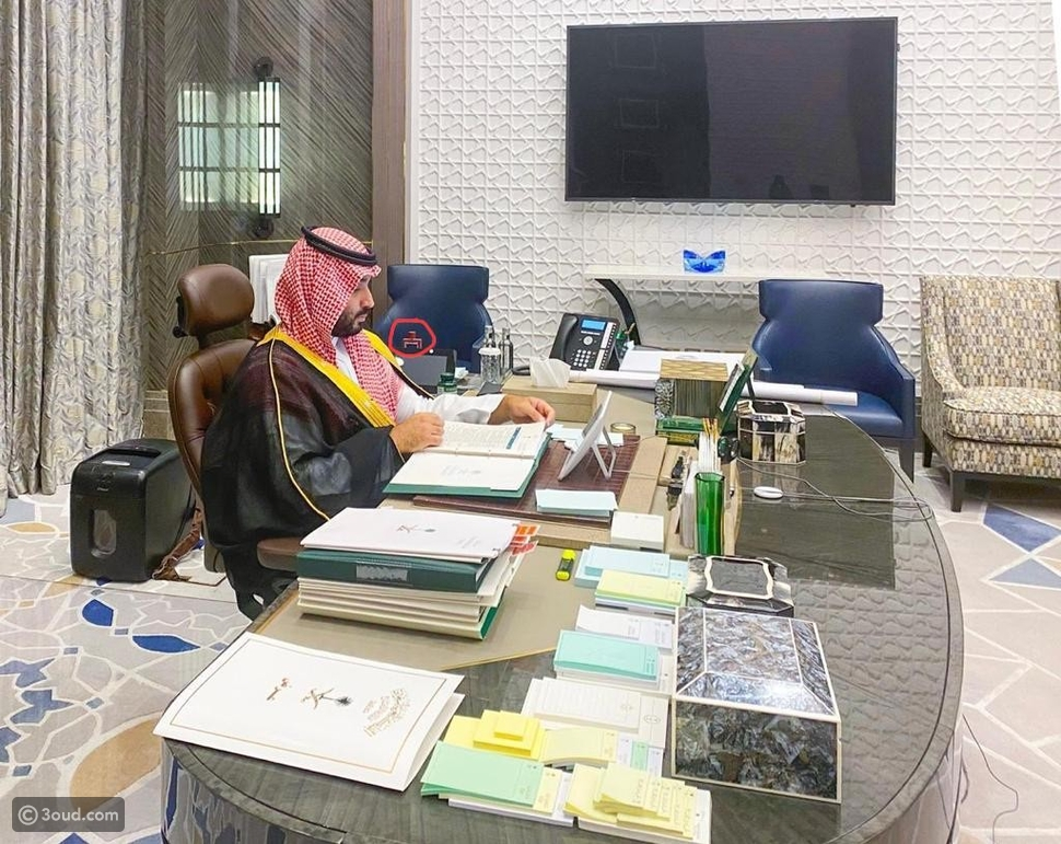 The Frenchy: مواصفات عطر الأمير محمد بن سلمان