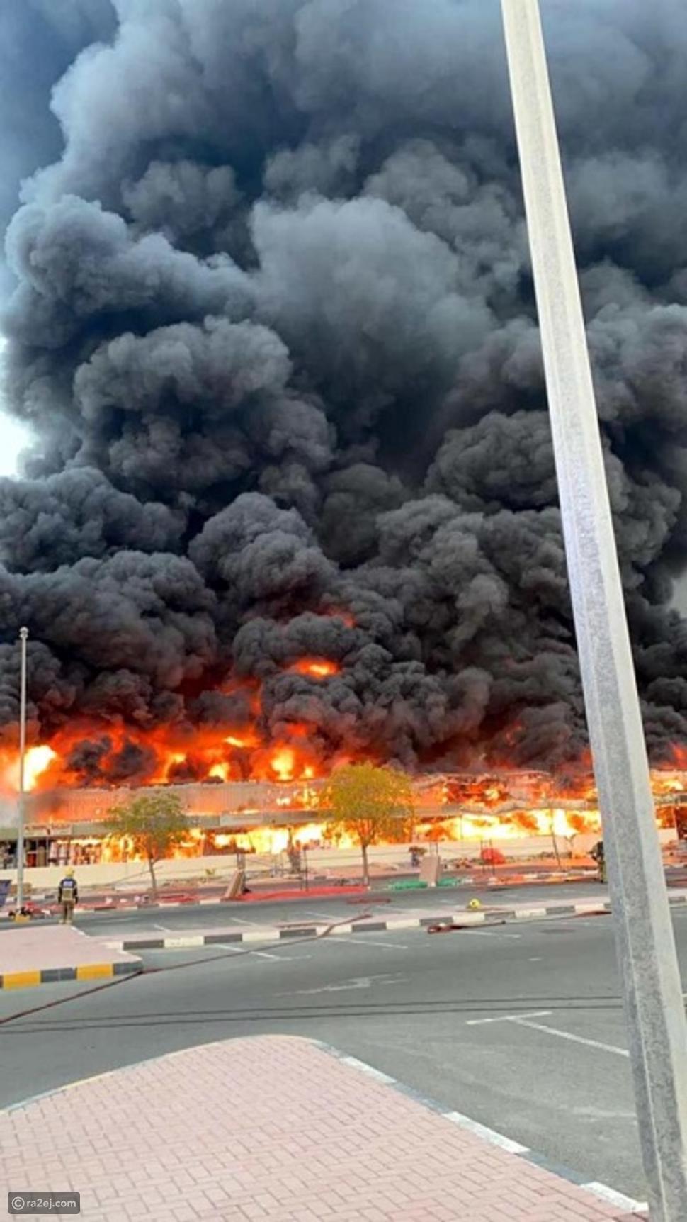 حريق عجمان: نيران مستعرة تلتهم سوقاً شعبياً في الإمارات