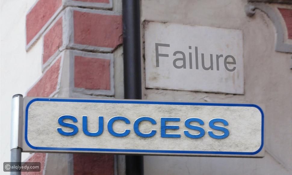كيف تحول الفشل إلى نجاح؟ إليك 3 خطوات لتغيير طريقة تفكيرك