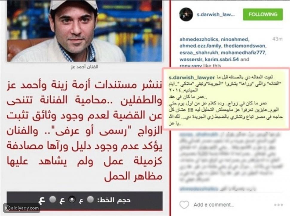 سر جديد تكشفه محامية أحمد عز عن فحوصات ال DNA... فهل صدقها الناس؟