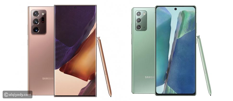 إقبال كبير على الطلب المسبق لهاتف Galaxy Note20 وGalaxy Note20 Ultra
