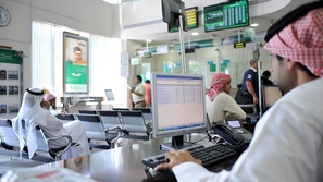البنوك السعودية توجه رسالة هامة لعملائها قبل تطبيقها