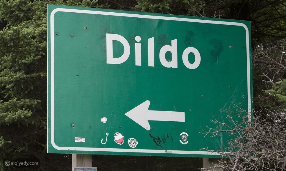 تعرف على الأماكن ذات الأسماء الأكثر إضحاكًا في العالم