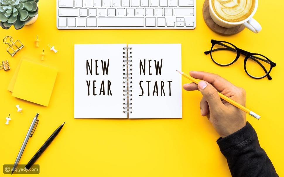 8 قرارات احترافية للعام الجديد يجب عليك الالتزام بها