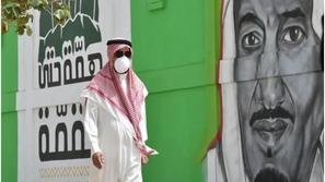 قرار وزاري سعودي يسمح بتقليص 40% من الرواتب بسبب فيروس كورونا