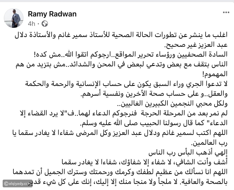 سمير غانم ودلال عبدالعزيز لم يتجاوزا المرحلة الحرجة حتى الآن