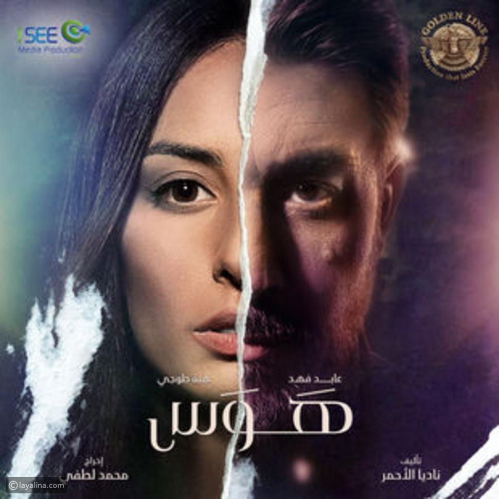 دليل مسلسلات رمضان 2020: المصرية والسورية والخليجية والقنوات الناقلة