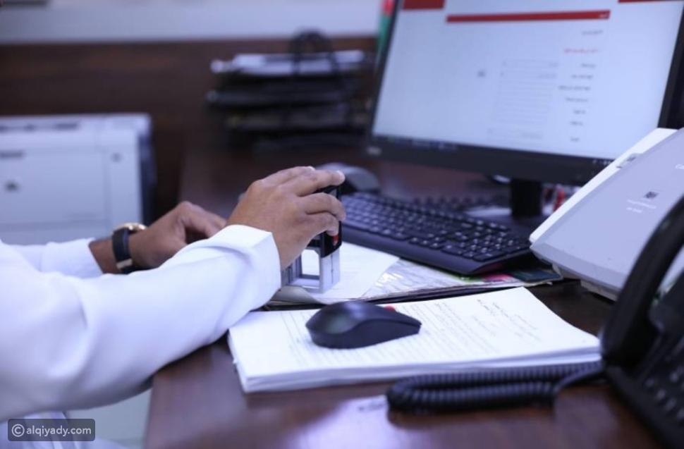 السجن والغرامة: عقوبة إفشاء أسرار العمل في أبوظبي