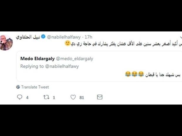 نبيل الحلفاوي يعلق على فيديو سحله من قبل عجل في عيد الأضحى 2