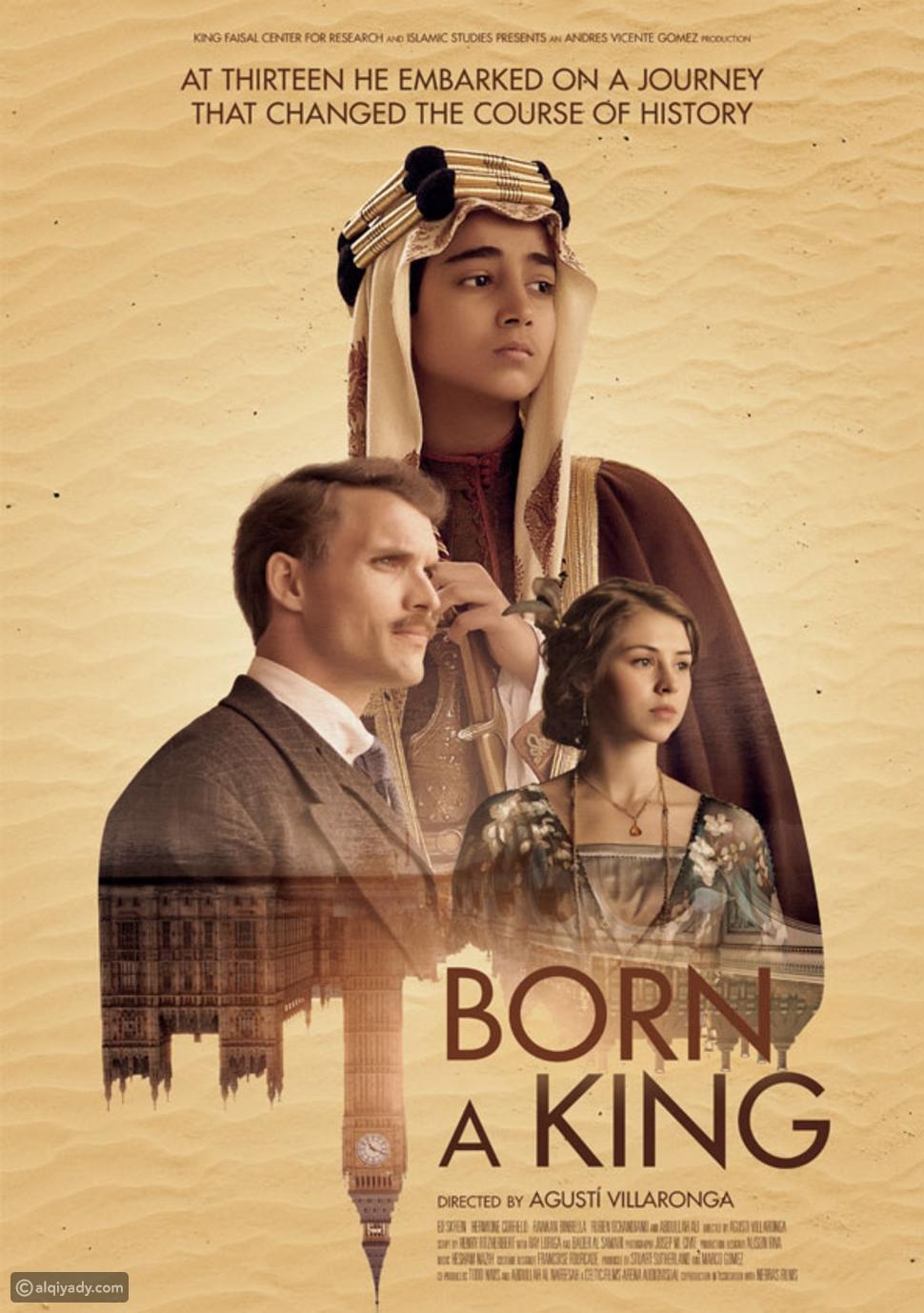 شروط وضعها الملك سلمان لإنتاج فيلم وُلد ملكًا