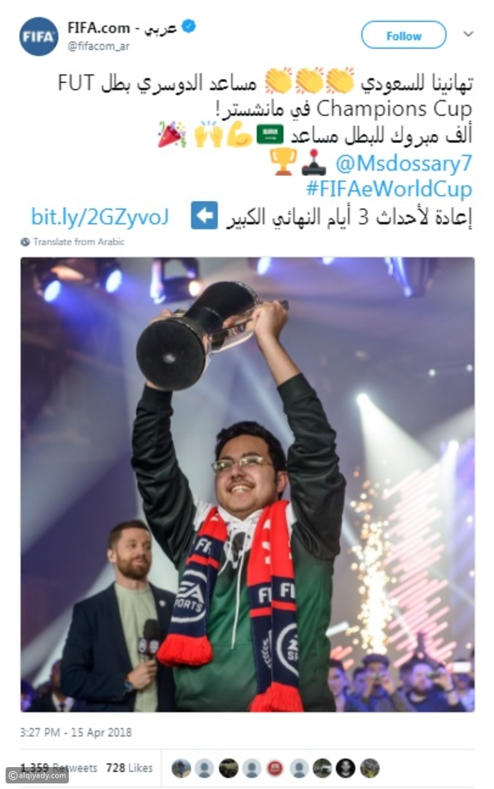 شاب سعودي يفوز ببطولة العالم في لعبة FIFA الإلكترونية