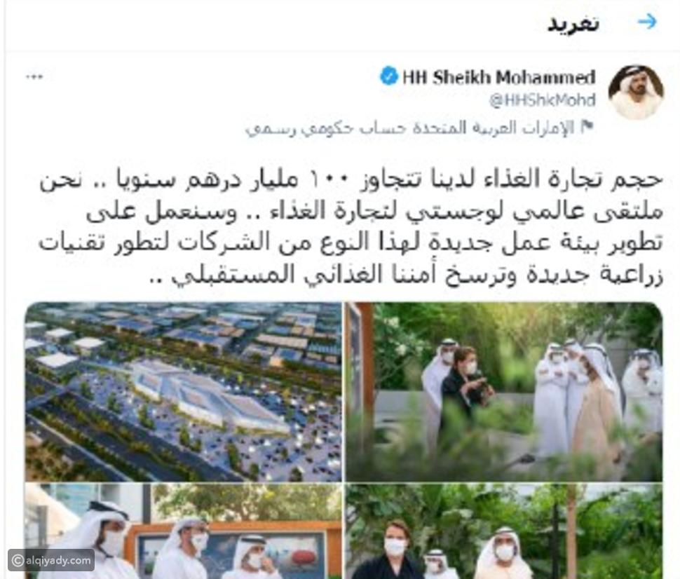 """إطلاق مشروع """"وادي تكنولوجيا الغذاء"""" مدينة جديدة من مدن دبي التخصصية"""