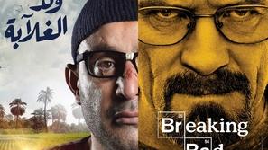 فيديو: ماذا قال أحمد السقا عن تشابه ولد الغلابة مع Breaking Bad؟
