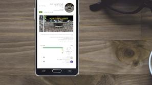 فيديو: تطبيقات يجب أن تكون على هاتفك الأندرويد خلال عيد الفطر المبارك