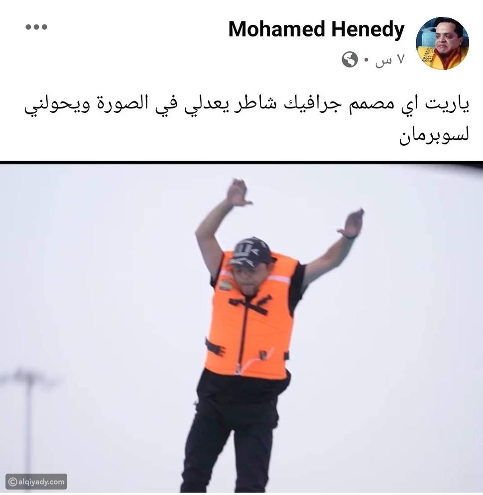 رامز عقله طار: تعرف على ضحايا رامز جلال في رمضان 2021