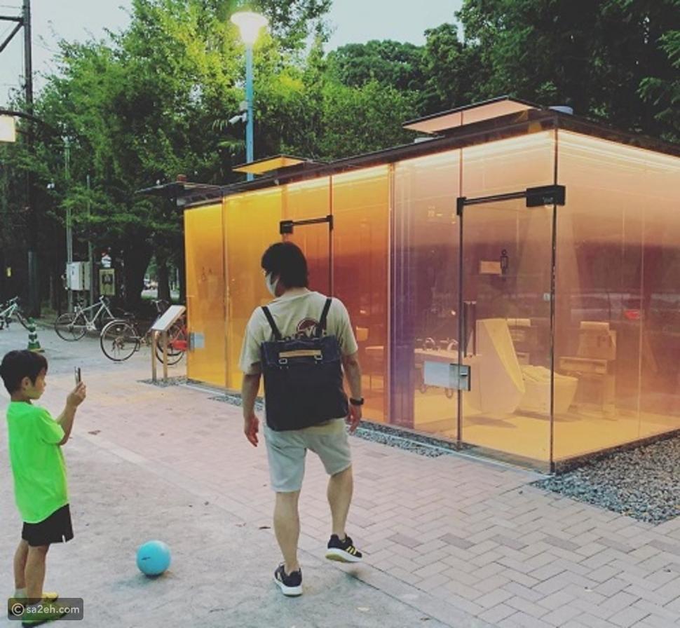 مراحيض عامة شفافة في حدائق طوكيو: هل تجرؤ على خوض التجربة الغريبة؟