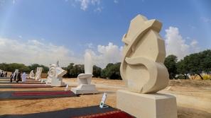كيف ستتحول الرياض إلى وجهة ثقافية عالمية في 2020؟