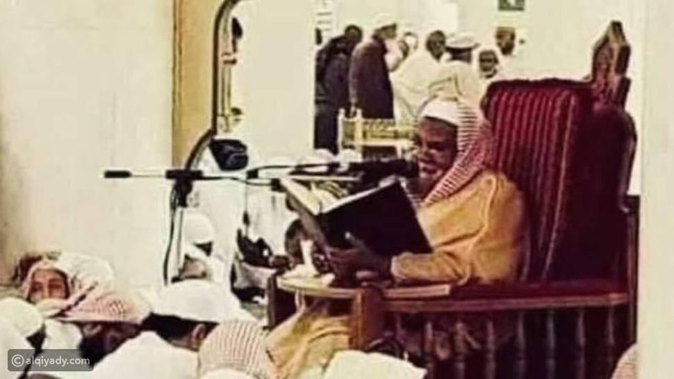 الشيخ محمد علي آدم الإثيوبي