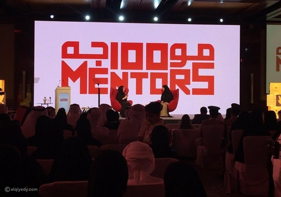 فيديو: الإمارات تحتفل باليوم العالمي للشباب