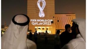 بالفيديو: الكشف عن شعار مونديال قطر 2022