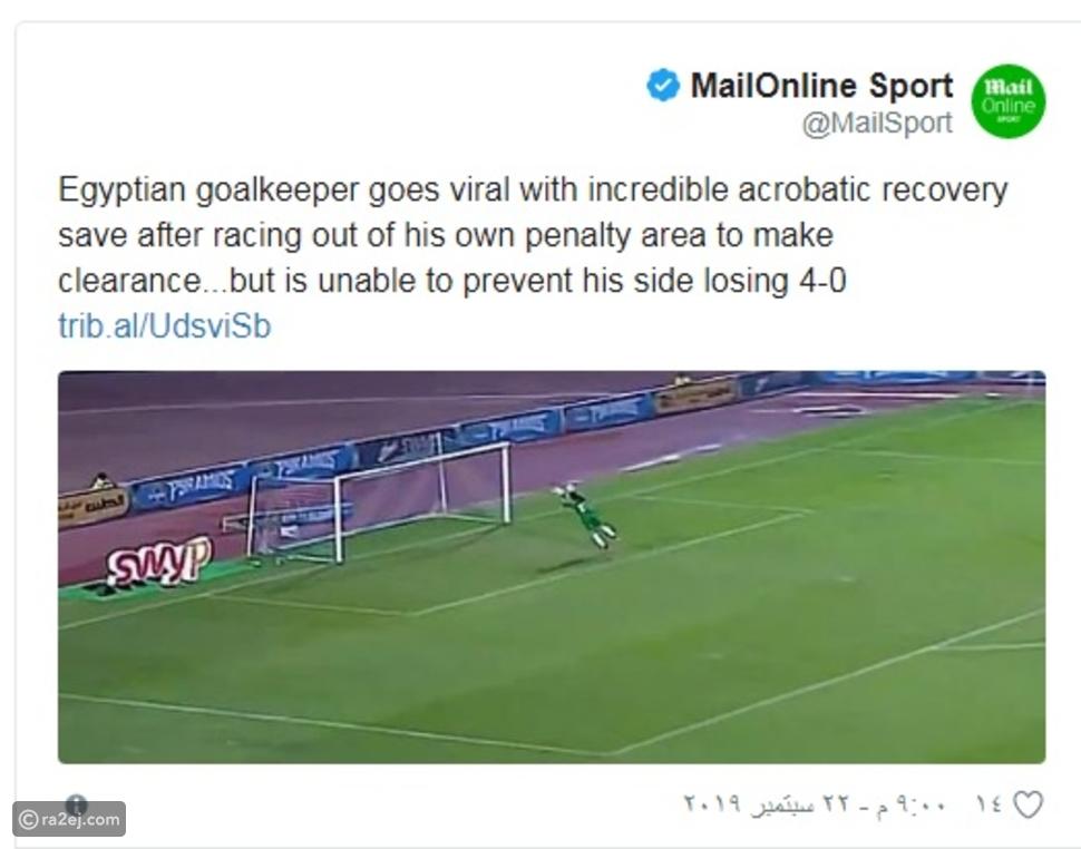 فيديو: الصحافة العالمية تشيد بإنقاذ خرافي لحارس مرمى في الدوري المصري