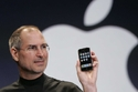بالصور.. في الذكرى الثامنة لإطلاق أول هاتف آيفون..تعرف على شكله ومواصفاته
