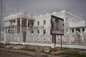 أبرز صور البيت الأبيض في العراق..يقدر بـ 20 مليون دولار
