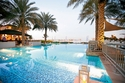 "فندق ""Nasimi Beach/Atlantis""، في دبي."