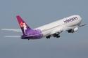 هاوايان للطيران