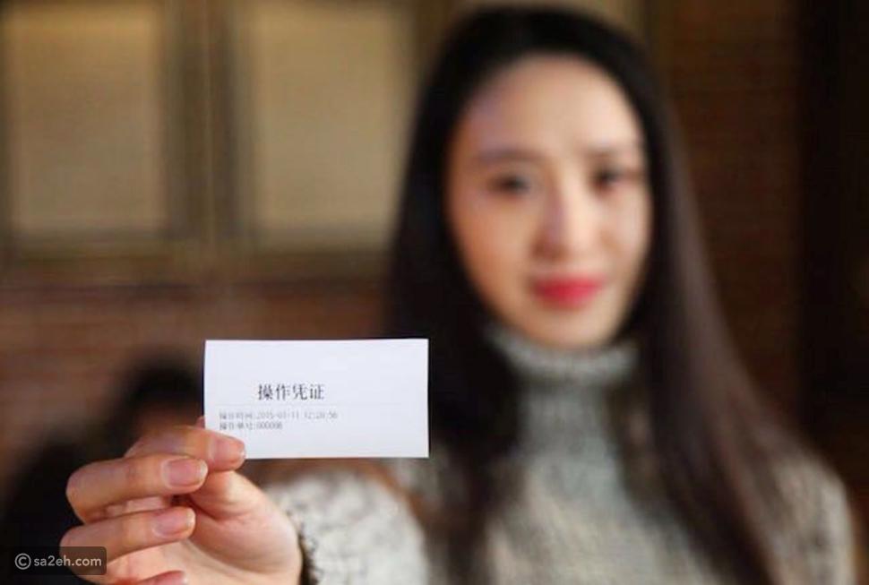 بالصور: إذا كنت وسيماً..استمتع بالطعام مجاناً في هذا المطعم الصيني