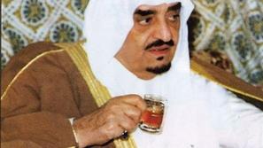 شاهد صورة رخصة قيادة الملك فهد الراحل