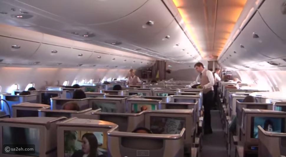 فيديو جولة داخل طائرة الأيرباص A380 الإماراتية شيء من الخيال