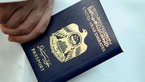 دول لا يجب السفر إليها إلا بعد تجديد جواز سفرك